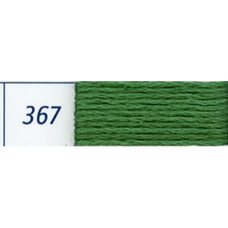 DMC mouliné embroidery thread, col. 367